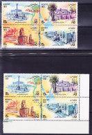 EGYPTE, YT PA 181/4, 2 Nuances De Couleur  ** MNH,    (7C45) - Poste Aérienne