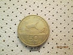 GREECE 50 Drahmes 1988 # 5 - Greece