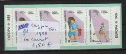 91  - Chypre Turcle Carnet De 1989 - 1989