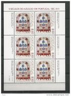 1981 MNH Portugal, Azulejos 3, Postfris - Blocs-feuillets