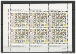 1981 MNH Portugal,  Azulejos 4, Postfris - Blocs-feuillets