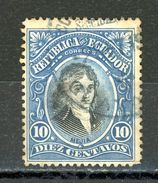 EQUATEUR : DIVERS - N° Yvert 130 Obli. - Equateur