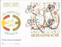España. 1996. Olímpicos De Bronce - FDC