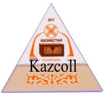 Kazakhstan 2017. Yurt Decoration. Chest. MNH - Kazakhstan