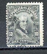 EQUATEUR : Tp COURANT - N° Yvert 251   Obli. - Equateur
