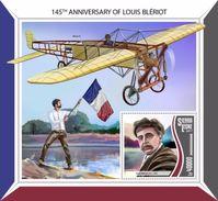 Sierra Leone 2017 Famous People Louis Bleroit - Famous People