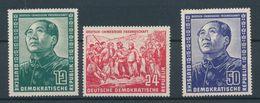 1951. Democratic Republic Of Germany - [6] Democratic Republic