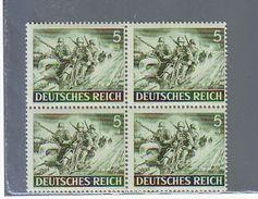 REICH  DEUTSCHLAND  GERMANY 1943  TAG DER WEHRMACHT MOTOCICLISTI   MNH** Mi.833 VIERBLOCK - Allemagne