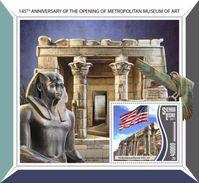 Sierra Leone 2017 Metropolitan Museum Of Art - Museums