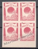 Japan - Japon 1945 - 46 Yvert 344 - Definitive - Non Perforated - MNH - 1926-89 Emperador Hirohito (Era Showa)