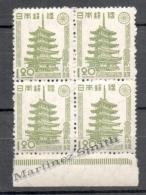 Japan - Japon 1946-47 Yvert 364, Definitive, Lithographs - MNH - 1926-89 Emperor Hirohito (Showa Era)