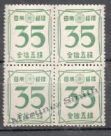 Japan - Japon 1947-48 Yvert 368, Definitive - MNH - 1926-89 Emperador Hirohito (Era Showa)