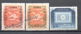 Japan - Japon 1952 Yvert 526-28, Investiture Of The Crown Prince Aki-Hito - MNH - 1926-89 Keizer Hirohito (Showa-tijdperk)