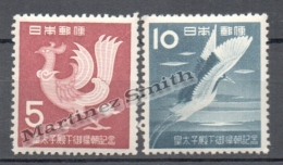 Japan - Japon 1953 Yvert 542-43, Return From Europe And United States Of America Of The Crown Prince Aki-Hito - MNH - Nuovi