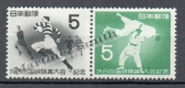 Japan - Japon 1953 Yvert 544-45, 8th National Sport Meeting In Matsuyama - MNH - 1926-89 Emperador Hirohito (Era Showa)