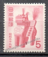 Japan - Japon 1953 Yvert 549, New Year - MNH - Nuovi