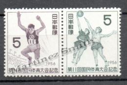 Japan - Japon 1956 Yvert 584-85, 11th National Sport Meet At Hyogo - MNH - Nuovi