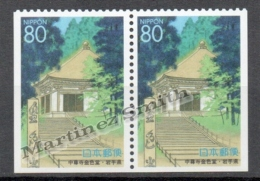 Japan - Japon 2000 Yvert 2887a, Regional Emission. Golden Pavilion Of The Chuson-ji Castle - MNH - 1989-... Emperor Akihito (Heisei Era)