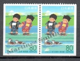 Japan - Japon 2000 Yvert 2913a, Regional Emission - Tokyo My Town - MNH - 1989-... Emperor Akihito (Heisei Era)