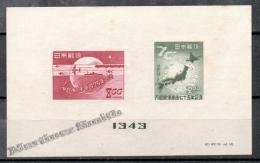 Japan - Japon 1949 Yvert BF 26, Types From 1949 - Miniature Sheet - MNH - Nuovi