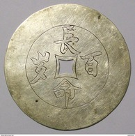 CINA (China): Old Chinese Silver Amulet Or Charm - Arte Orientale