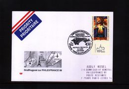 UNO Wien 1999 Sonderflugpost Wien-Paris Philexfrance - Wien - Internationales Zentrum