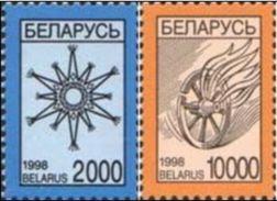 Belarus 1998 Michel 271-72-definitive-issue MNH - Belarus