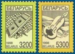 Belarus 1998 Michel 267-68-definitive-issue MNH - Belarus
