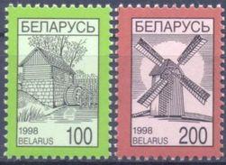 Belarus 1998 Michel 269-70-definitive-issue MNH - Belarus
