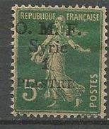 SYRIE N° 35 Variétée S Renversé NEUF* TRACE DE CHARNIERE TTB  / MH - Syria (1919-1945)