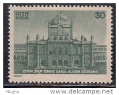 India MNH 1980,  Cent., Of Maula Md. Qasim, Darul Uloom - Inde