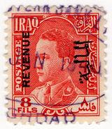(I.B) Iraq Revenue : Duty Stamp 8f - Iraq
