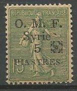 SYRIE N° 52 NEUF* TRACE DE CHARNIERE TTB  / MH - Syria (1919-1945)
