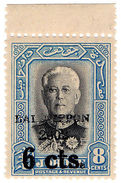 (I.B) Malaya States Revenue : Johore 6c On 8c OP (Japanese Occupation) - Great Britain (former Colonies & Protectorates)