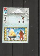 JO D'hiver De Sapporo -1972 ( BF 31 XXX -MNH- De UmmAlQiwain) - Winter 1972: Sapporo