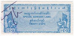 (I.B) Burma Revenue : Special Adhesive 20K - Burma (...-1947)