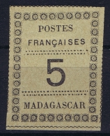 Madagascar  Yv Nr 8  Not Used (*) SG As Issued 1891 - Madagascar (1889-1960)