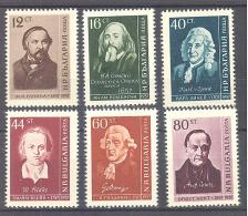 Bulgarien / Bulgaria  Michel # 1052 -  57 **  Kulturserie III - Unused Stamps