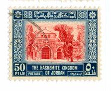 GIORDANIA, JORDAN, MONUMENTI, 1954, FRANCOBOLLI USATI Yvert Tellier 288   Scott 314 - Giordania