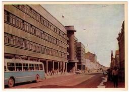 Kazan Tatarstan 2 Postcards - Russia