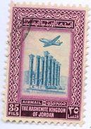 GIORDANIA, JORDAN, POSTA AEREA, AIRMAIL, MONUMENTI, 1954, FRANCOBOLLI USATI,  Scott C11 - Giordania