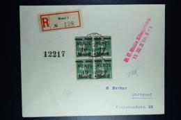 Memel Einschreiben Umschlag Memel Nach Dortmund Mi  2* 108 + 2* 108I (3,5 Mm) 11-12-1922  4 Block - Klaipeda