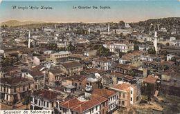 ¤¤   -  GRECE   -  SALONIQUE   -   Le Quartier Sainte-Sophie   -  ¤¤ - Grèce