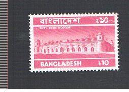 BANGLADESH  -  SG 75  -  1976   MOSQUE          - UNUSED WITHOUT GUM - Bangladesh