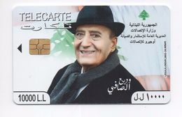 Wadih El Safi 2014 Used Phonecard Lebanon , Liban Telecarte  Libanon - Lebanon