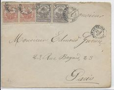 HAITI - 1896 - RARE SUR ENVELOPPE De PORT AU PRINCE => PARIS - Haïti