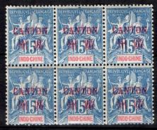 Canton Maury N° 7 En Bloc De Six Timbres Neufs ** MNH. TB. A Saisir! - Canton (1901-1922)