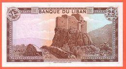 Billet - LIBAN - 25 Livres De 1983 ? - Pick 64 - Liban
