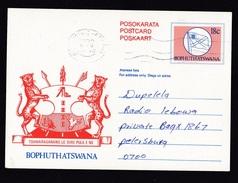 Bophuthatswana: Stationery Postcard, Flag, Heraldry, Leopards, Rare Real Use (traces Of Use) - Bophuthatswana