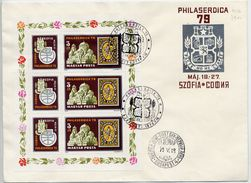 HUNGARY 1979 PHILASERDICA Sheetlet On FDC.  Michel 3342 - FDC